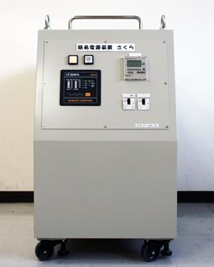 sakura-sys-p11500-24-1